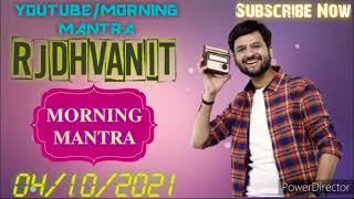 RJ DHVANIT MORNING MANTRA (04/10/2021)