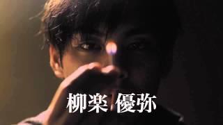 映画「最後の命」 2014年 秋 全国公開 http://saigonoinochi.com/ 小説...