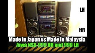 Aiwa NSX 999 HR Vs NSX 999 LH
