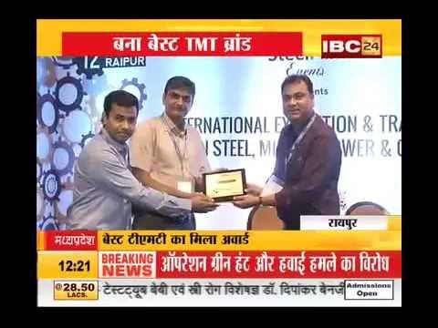 'International Exhibition & Trade Fair On Steel Mining Power & Coal' In Raipur
