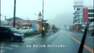 佐賀県嬉野市.
