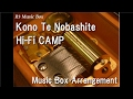 Kono Te Nobashite/Hi-Fi CAMP [Music Box] (Anime