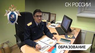 Московская академия СК России: учебный год продолжается