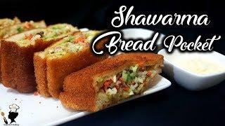 Shawarma Bread Pocket  Ramzan Special Snack  Sameenas Cookery