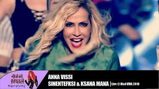 Άννα Βίσση - Συνέντευξη & Ξανά Μανά (Live @ Mad VMA 2016) (Full Performance)