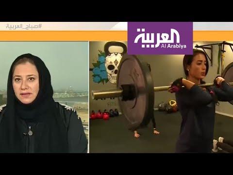 صباح العربية: السعودية...اقرار رياضة الفتيات لصحة مجتمعية أفضل  - 13:21-2017 / 7 / 13