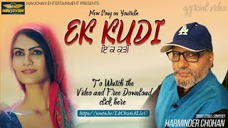 Ek Kudi (Harminder Chohan) Mp3 Song Download