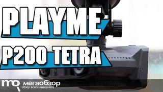 видеорегистратор Playme P200 TETRA обзор