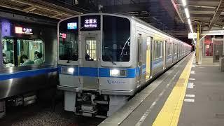 小田急1000形1067F 各駅停車本厚木行 伊勢原駅発車