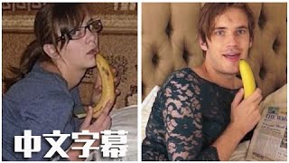 PewDiePie- 如何成為萬人迷(How To Be Attractive) 中文字幕