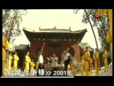 新加坡電視45台慶前奏2