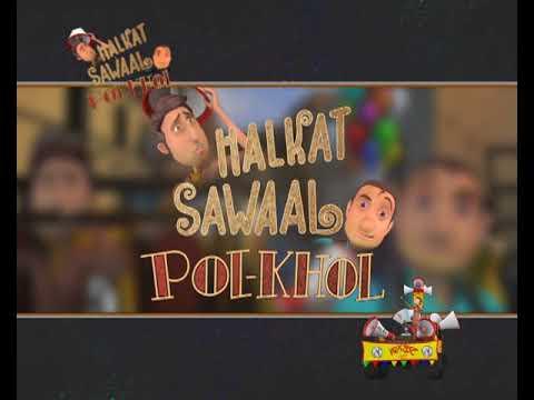 Halkat Sawaal Pol-Khol   Vegetables & Bijli