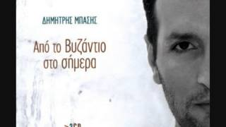 Dimitris Mpasis - Ola se thymizoun (live) // Δημήτρης Μπάσης - Όλα σε θυμίζουν (live)