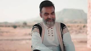 موسیقی ناب بختیاری   موزیک ویدیو روزگار تقدیم به نگاه پر مهرتان  اسماعیل تژم