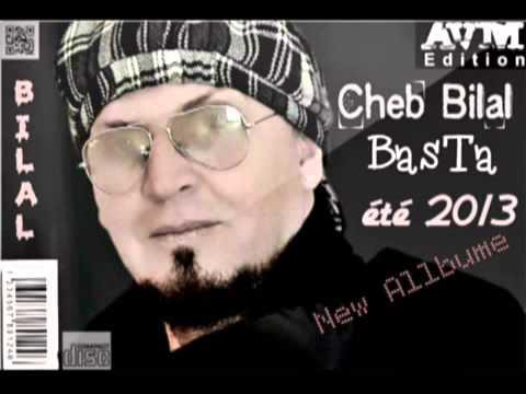 Cheb Biilal  BaSta 2014   YouTube