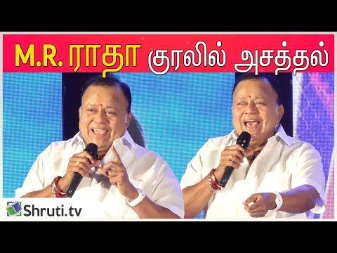 M.R. ராதா குரலில் தேர்தல் முடிவை கலாய்த்த Radha Ravi   Gorilla Audio Launch