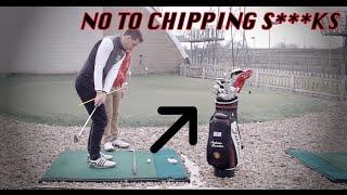 YouTube Golf - Anti- Shanks Chipping