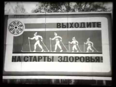 Томская кинолетопись  серия 15