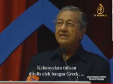 International Islamic Forum - Tun Dr Mahathir Mohamad (Malay Subtitle)