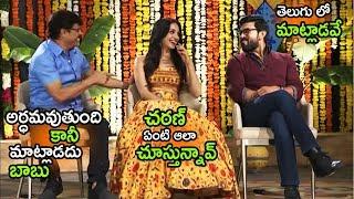 Ramcharan Making Fun With Kiara Advani at Vinaya Vidheya Rama Interview | Life Andhra Tv