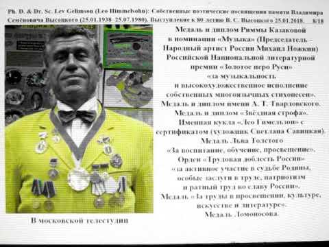 Сборник - Русский Рок на все времена. Коллекция [11 CD