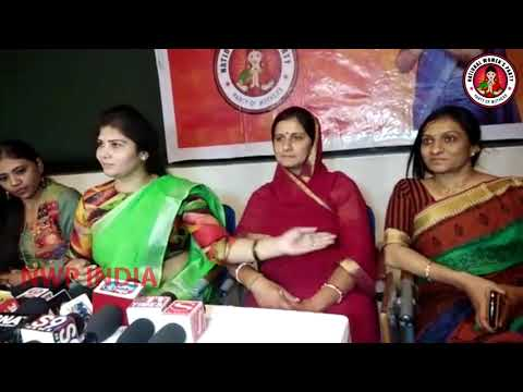 National Women's Party India Launched In Ahmadabad (Gujarat) Dr. Swetha Shetty