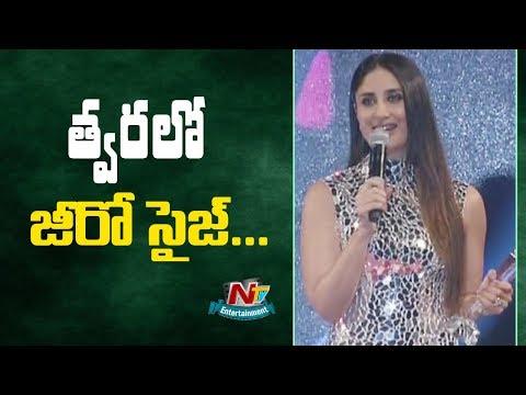 Kareena Kapoor Speech At Social Media Summit Awards 2018  Vijayawada  NTV Entertainment