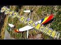 [モトブログ] ドローン復活ツーリング その2 グライダーおじさん達との出会い  [空撮]KLX125 DJI MAVIC PRO