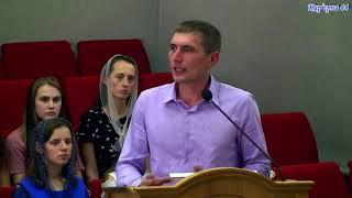 Мы постоянно учимся – Андрей Озеруга, проповедь, Карьерная 44