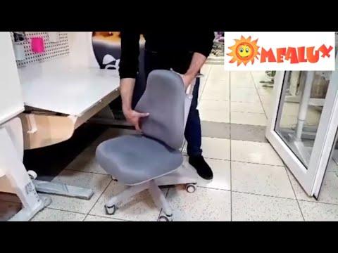 Обзор кресла MEALUX Match Y-528. Tabyretki.by/