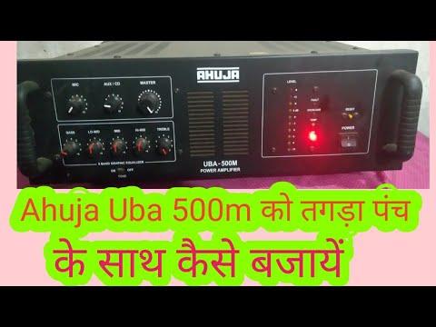 Ahuja Uba 500dp Dj Pa Power Amplifier Review With Speakers Diagram