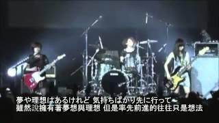 ステレオポニー - ツキアカリのミチシルベ