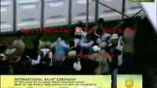International Bai'at - Ahmadiyya UK Jalsa 2007 - Part 2
