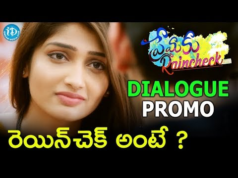 Premaku Raincheck Movie - Dialogue Promo || Raincheck Antey?