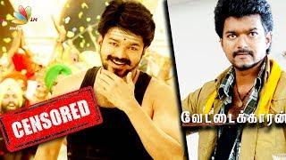 Vijay's Mersal Movie Censored but... | Samantha, Kajal Agarwal | Latest Tamil Cinema News