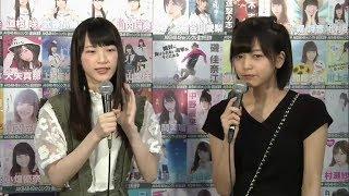 NGT48 太野彩香 中村歩加 AKB48総選挙2017アピール生放送