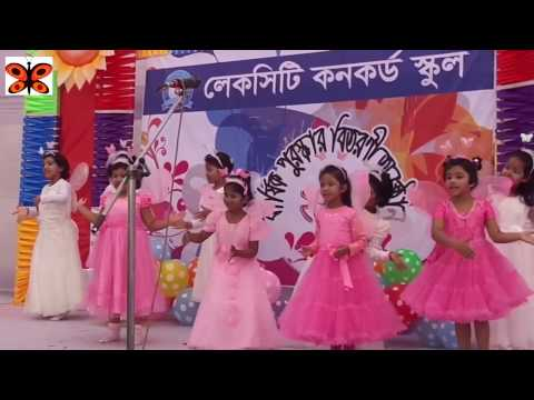 Projapoti | Projapoti Projapoti | Projapoti Projapoti kothai pele bhai | funny video | Butterfly
