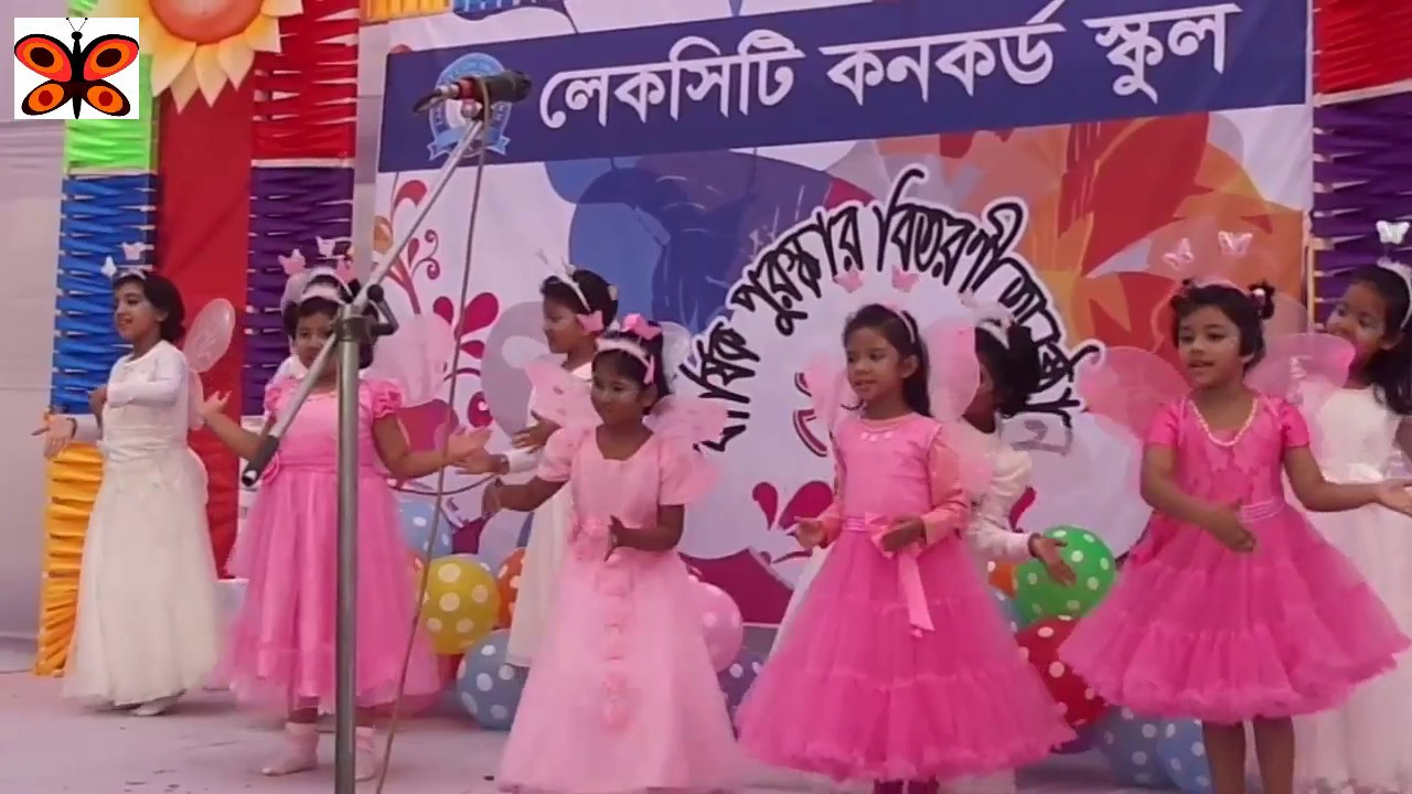 Download bengali song projapoti e mon. Download winzip z7.