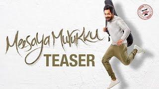 Meesaya Murukku Official Trailer   Hiphop Tamizha   Sundar C   Avni Movies