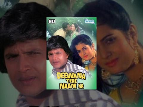 Deewana Tere Naam Ka {HD} - Hindi Full Movie - Mithun Chakraborty, Vijayeta Pandit - (Eng Subtitles)