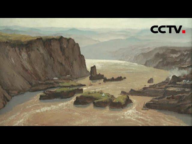 黄河之水天上来!油画《黄河三门峡·中流砥柱》邀您走进三门峡大坝水利枢纽工程 | CCTV「美术经典中的党史」20210608