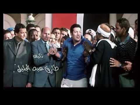 تتر نهاية فيلم ظاظا للنجم هانى رمزى غناء - مدحت صالح