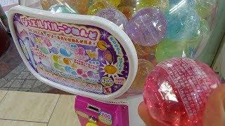 Jewel Balloon Slime Spiral Gashapon