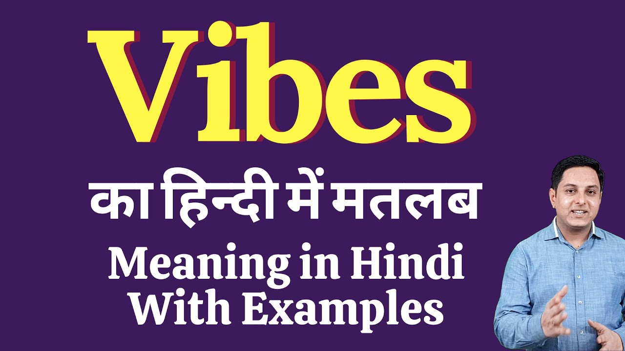 Vibes Meaning in Hindi   Vibes Definition   Meaning of Vibes