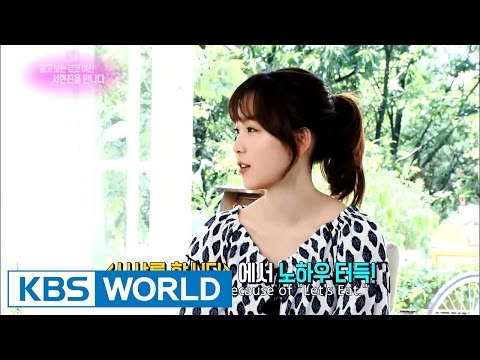 Interview with Seo Hyunjin [Entertainment Weekly / 2016.07.25]