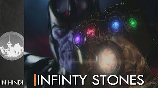 Who Made The INFINITY​ STONES | Explained In HINDI | Marvel Comics