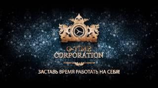 G-TIME CORPORATION 27.07.2018 г. Вручение 3 000 000 тенге партнеру из Шымкента