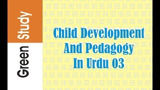 Child Development And Pedagogy In Urdu 03 | Nafsiya 03 | Urdu Competitive Exam | Child Dev. Quiz