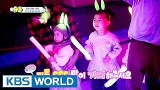 Rohee and Radoong twins! Let