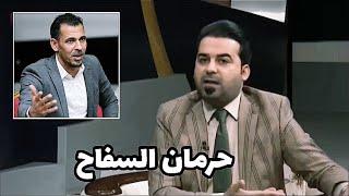 حرمان يونس محمود من الترشح للاتحاد العراقي شاهد السبب !!